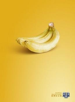 best_condom_ads_85.jpg